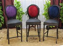 chaise haute bar medaillon